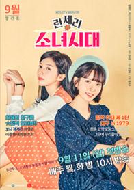 KBS Main | 디지털 KBS